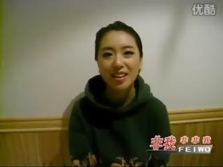 Gang Lulu Chinese model  Scandal free