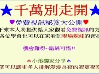 Schoolgirl assfucking China Schoolgirl assfucking China Schoolgirl assfucking...